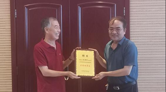 山西省程海庆教育基金会举行名誉理事会长聘任仪式